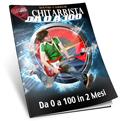 Corso Chitarra - Guida