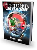 Corso Chitarra - Manuale