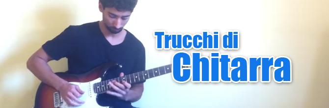 Lezioni di Chitarra - Trucchi - Vibrato