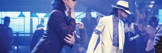 Suonare la Chitarra - Smooth Criminal - Michael Jackson
